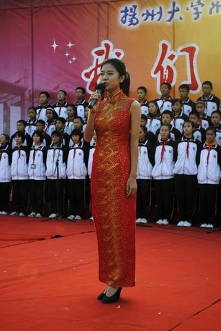 校园新闻 扬州大学附属中学东部分校